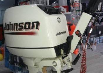 Motore fuoribordo Johnson 8cv appena tagliandato