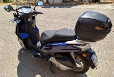 Kymco People S 250 (7000 km). €. €. 900
